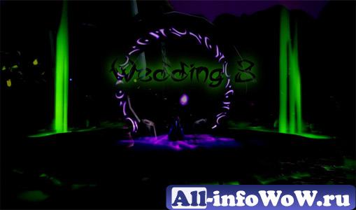 Wedding 3