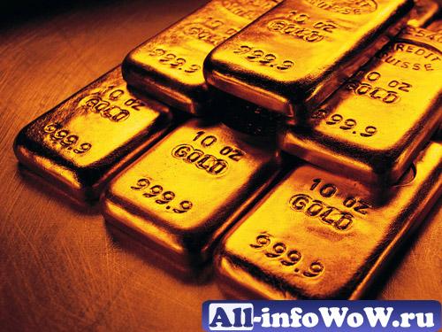 Золото в 4.3