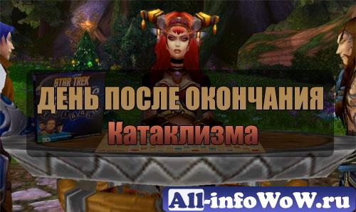 ВоВ видео