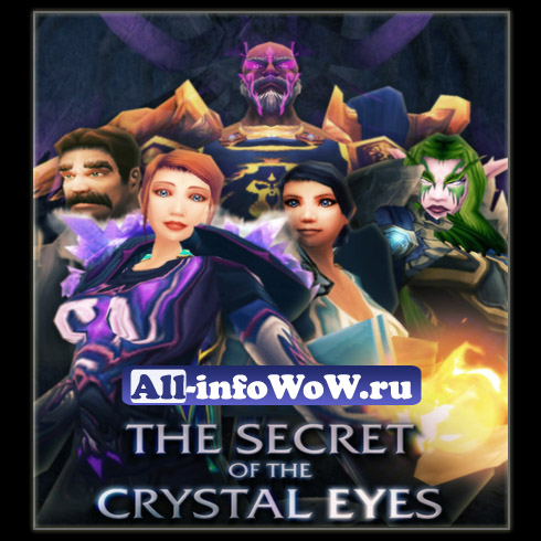 The Secret of the Crystal Eyes
